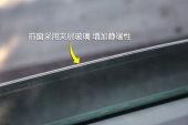 领克012018款车窗玻璃缩略图