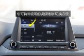 悦动2017款车身缩略图