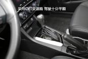 雷凌2017款车身缩略图