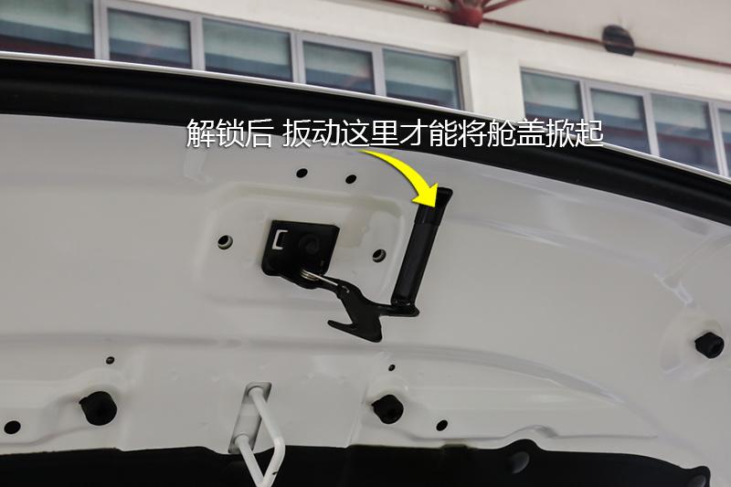 哈弗H7L 蓝标 2.0T 自动尊贵型