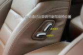 哈弗H72017款后排座椅缩略图