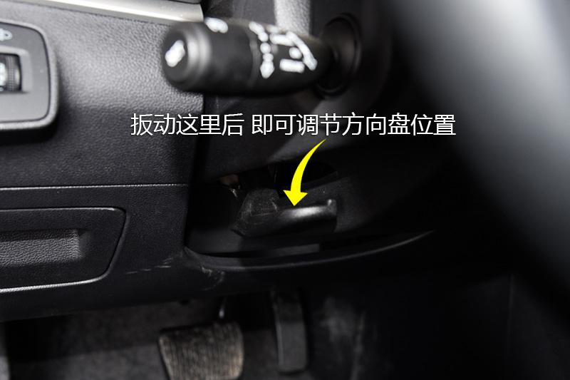 荣威i6多功能方向盘-荣威i6仪表盘图解功能-荣威i6-i6