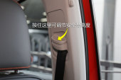 途观L2017款安全带缩略图