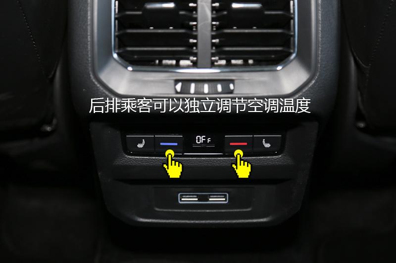 途观L 380TSI 四驱至尊旗舰版