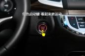 杰德2017款车身缩略图