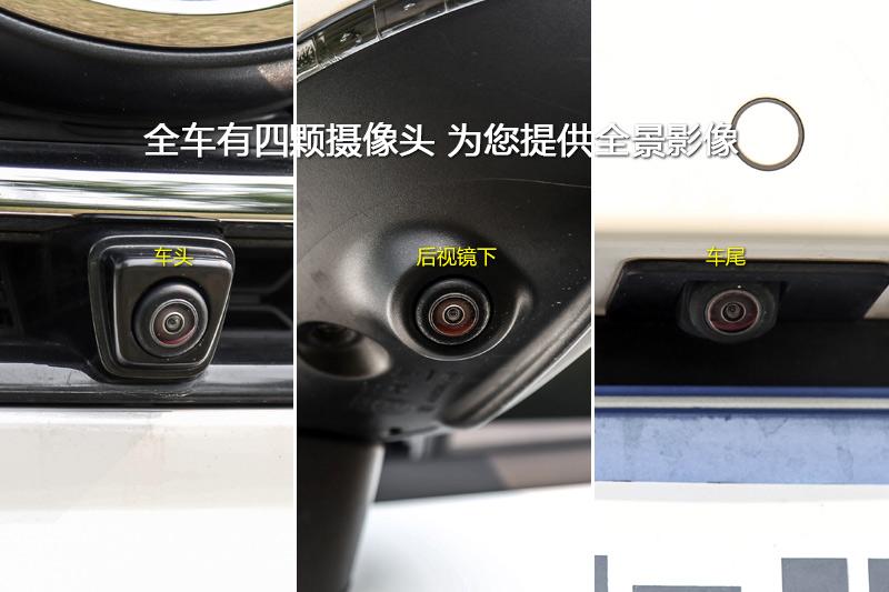 传祺GS4 235T 自动四驱豪华智联版