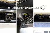 传祺GS42017款摄像头缩略图