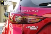昂克赛拉2017款车灯缩略图