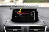 昂克赛拉2017款车身缩略图