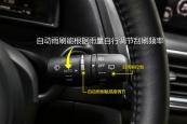 昂克赛拉2017款方向盘缩略图