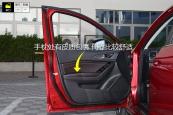 昂克赛拉2017款车门缩略图