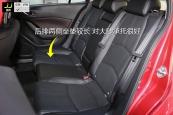 昂克赛拉2017款后排座椅缩略图