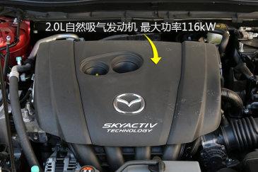昂克赛拉 两厢 2.0L 自动运动型