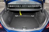 奔驰E级2017款储物空间缩略图
