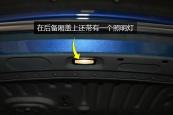 奔驰E级2017款照明缩略图