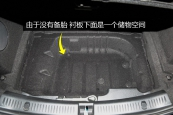 奔驰E级2017款备胎缩略图