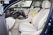 奔驰E级2017款前排座椅缩略图