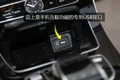 奔驰E级2017款前排储物空间缩略图