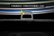 奔驰E级2017款衬板缩略图