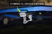 奔驰E级2017款开启方式缩略图