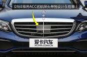 奔驰E级2017款整体外观缩略图