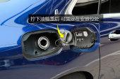 奔驰E级2017款油箱盖缩略图