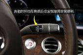奔驰E级2017款排挡杆缩略图