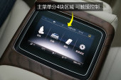 奔驰E级2017款后排座椅缩略图