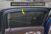 奔驰E级2017款遮阳帘缩略图