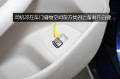 奔驰E级2017款开/关方式缩略图