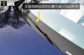 奔驰E级2017款雨刮器缩略图