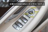 奔驰E级2017款后视镜缩略图