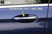 奔驰E级2017款车门缩略图