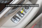 奔驰E级2017款车窗玻璃缩略图