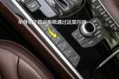 WEY VV72017款车身缩略图