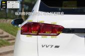 WEY VV72017款车灯缩略图