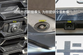 WEY VV72017款摄像头缩略图