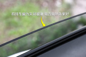 WEY VV72017款车窗玻璃缩略图