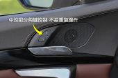 WEY VV72017款车门缩略图