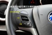 启辰M50V2017款方向盘缩略图