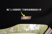 启辰M50V2017款照明缩略图