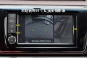 启辰M50V2017款中控区缩略图