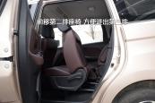 启辰M50V2017款第三排座椅缩略图