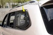 启辰M50V2017款车窗玻璃缩略图