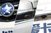启辰M50V2017款摄像头缩略图