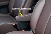 启辰M50V2017款后排座椅缩略图