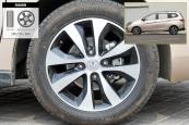 启辰M50V2017款轮胎/轮毂缩略图