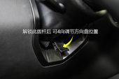 奔驰GLE级2017款方向盘缩略图