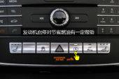 奔驰GLE级2017款中控区缩略图