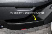 奔驰GLE级2017款前排储物空间缩略图